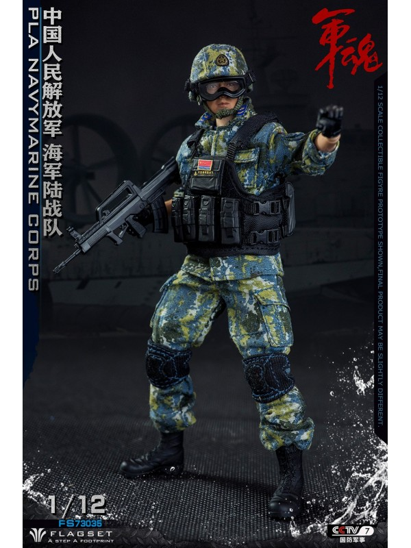 FLAGSET FS-73035 1/12 PLA Navy Marine Corps