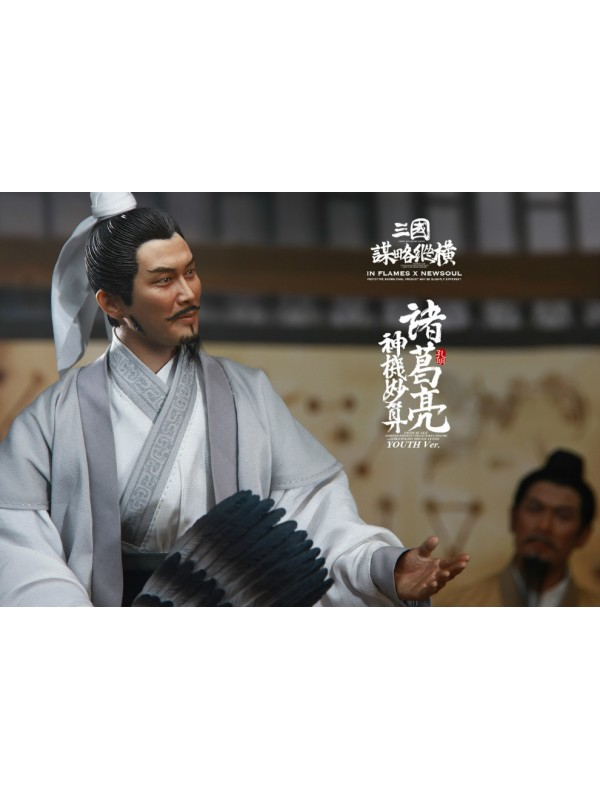 "INFLAMES IFT-040 1/6 ""Zhuge Liang(youth ver.),one of the Soul Of There Kingdoms Stratagems series"""