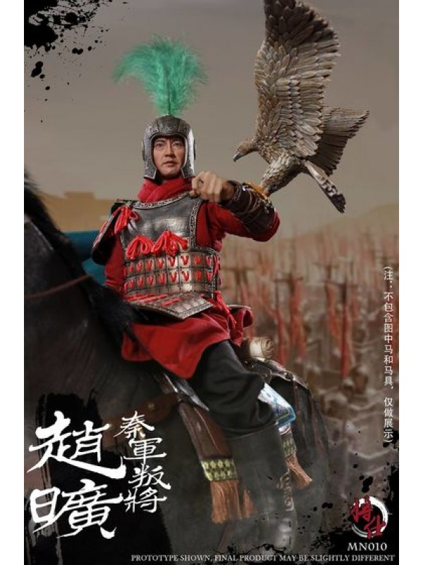JSModel MN010 1/6 Warring States series  Qin army defecting Zhao Kuang
