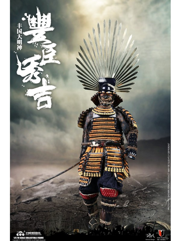 COOMODEL SE081 1/6 SERIES OF EMPIRES - TOYOTOMI HIDEYOSHI (MASTERPIECE VERSION)