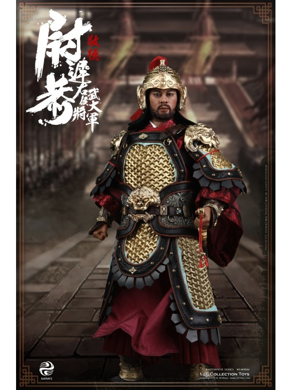 303TOYS NO.MP004 1/6 MASTERPIECE SERIES - THE MILITARY MARQUIS - YUCHI GONG A.K.A jingde