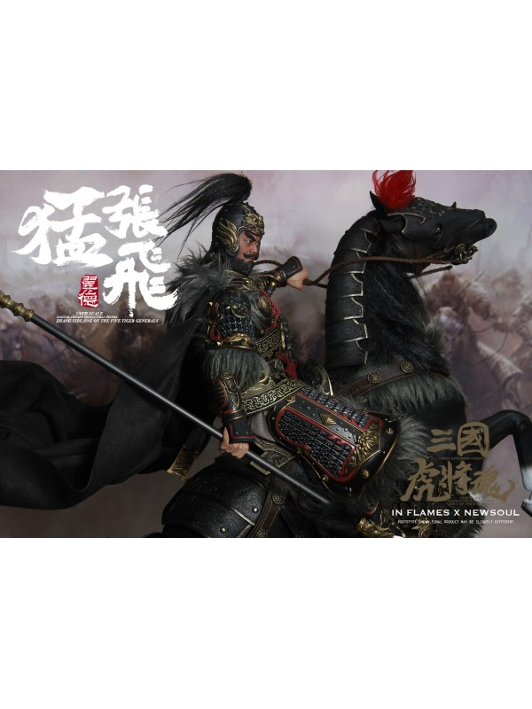 IN FLAMES X NEWSOUL IFT-039 The 1/6th scale Sets Of Soul Of Tiger Generals -Zhang Yide & The Wuzhui Horse (upgraded version)