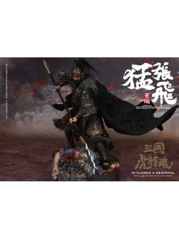 (Sold out)IN FLAMES X NEWSOUL IFT-039 The 1/6th scale Sets Of Soul Of Tiger Generals -Zhang Yide & The Wuzhui Horse (upgraded version)