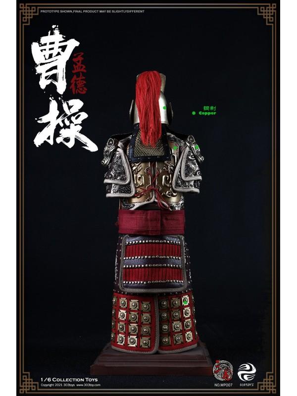 303TOYS MP007 1/6 MASTERPIECE SERIES - CAO CAO (MENDE) COPPER ARMORED VERSION (Pre-order HKD$1818 )