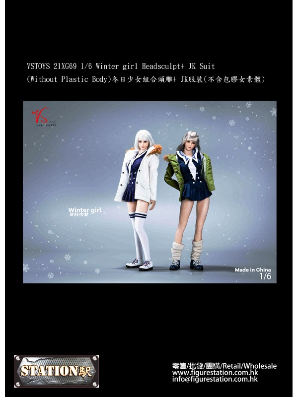 VSTOYS 21XG69 1/6 Winter girl Headsculpt+ JK Suit(...