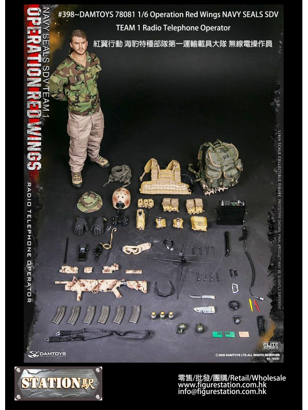 DAMTOYS 78081 1/6 Operation Red Wings NAVY SEALS S...