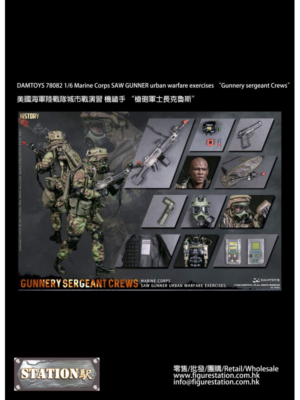 "DAMTOYS 78082 1/6 Marine Corps SAW GUNNER urban warfare exercises ""Gunnery sergeant Crews"