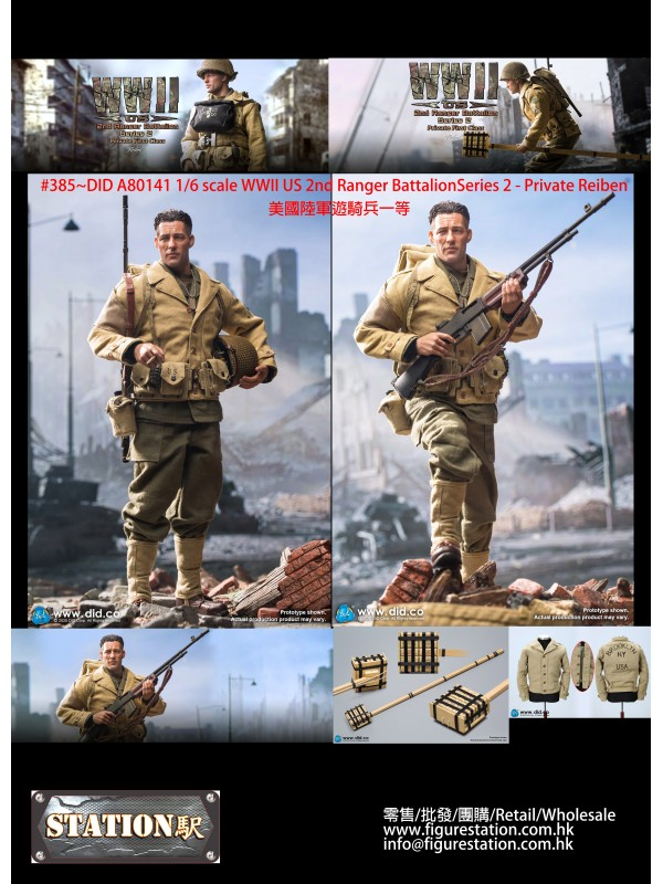 (IN STOCK) DID A80141 1/6 scale WWII US 2nd Ranger...