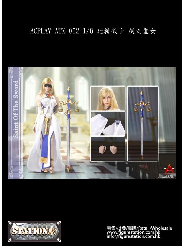 (PRE-ORDER) ACPLAY ATX-052 1/6 Gnome Killer Saint of the Sword (Pre-order HKD$ 968)
