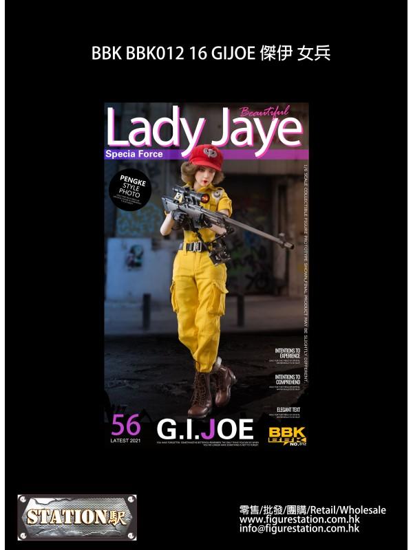 BBK BBK012 1/6 LADY JAYE GIJOE (Pre-order 698 HKD)
