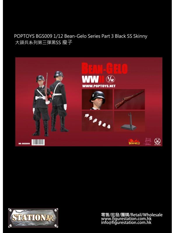 POPTOYS BGS009 1/12 Bean-Gelo Series Part 3 Black ...