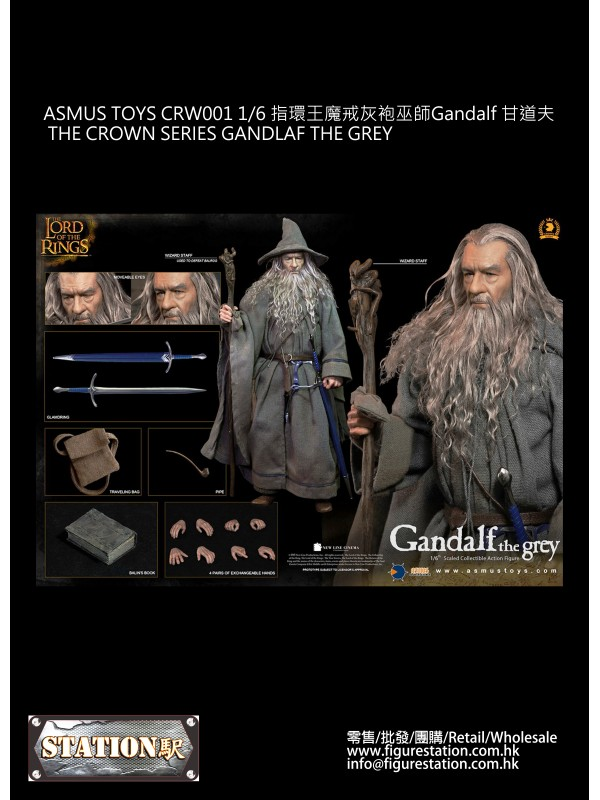 ASMUS TOYS CRW001 1/6 Gandalf THE CROWN SERIES GAN...