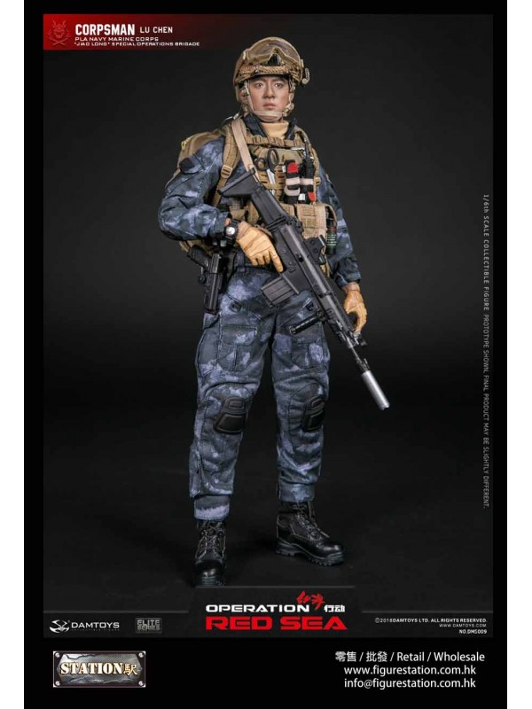 DAMTOYS DMS009 1/6 OPERATION RED SEA PLA NAVY MARI...