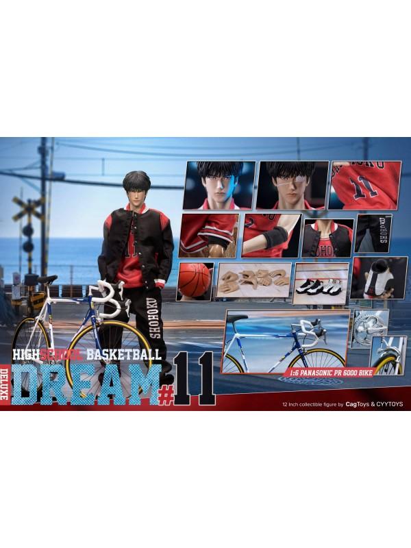 Cagtoys cyytoys  Dream11Ex 1/6  Rukawa Kaede EX Version