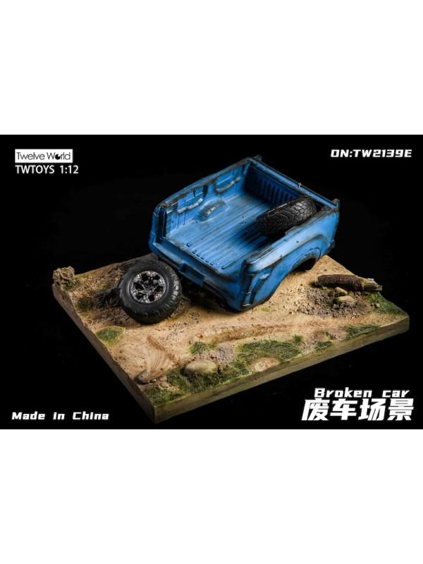 TWTOYS TW2139C,D,E&F 1/12 Broken Car floor model  (Pre-order HKD$350)