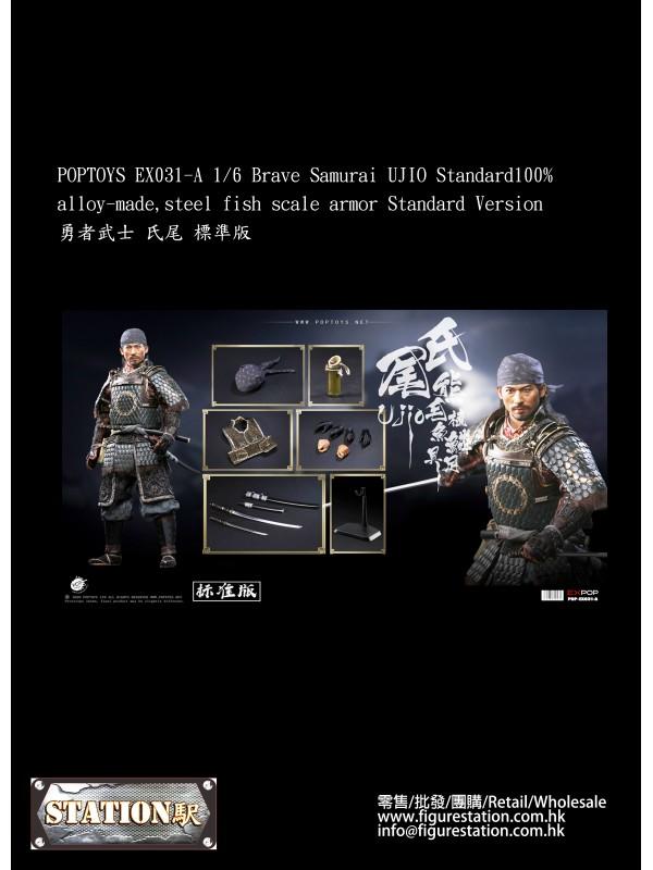 POPTOYS EX031-A 1/6 Brave Samurai UJIO Standard100...