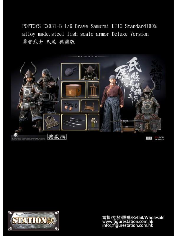 POPTOYS EX031-B 1/6 Brave Samurai UJIO Standard100...