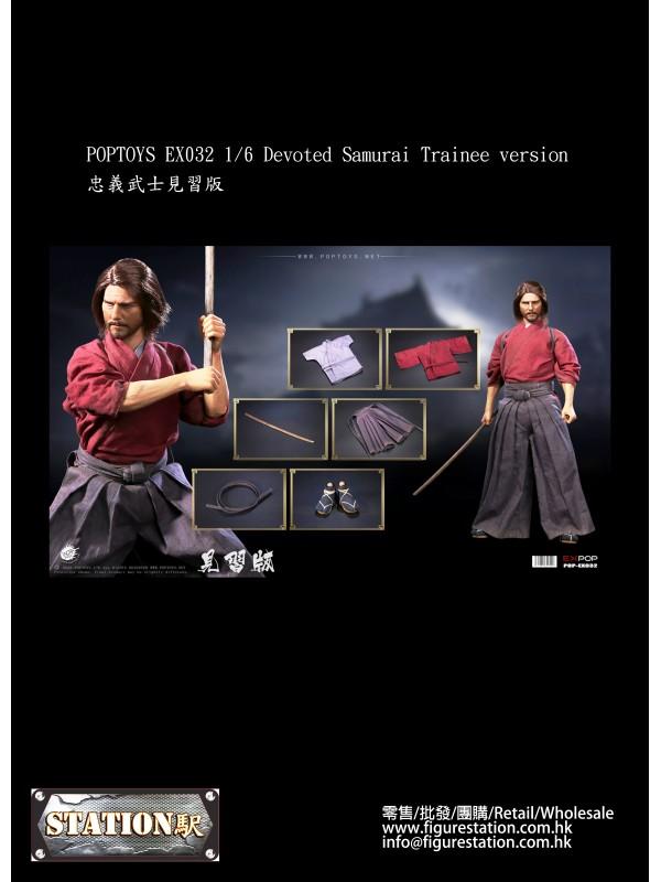 POPTOYS EX032 1/6 Devoted Samurai Trainee version ...