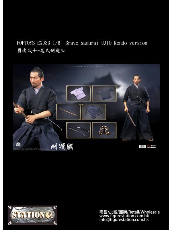 POPTOYS EX033 1/6  Brave samurai-UJIO Kendo versio...