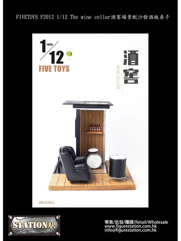 FIVETOYS F2012 1/12 The wine cellar (Pre-order HKD...