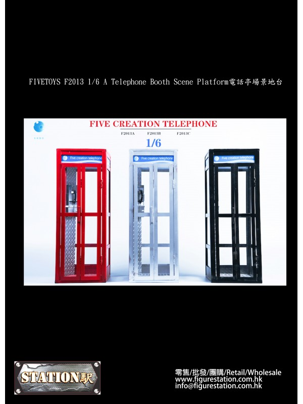 FIVETOYS F2013 1/6 A Telephone Booth Scene Platfor...