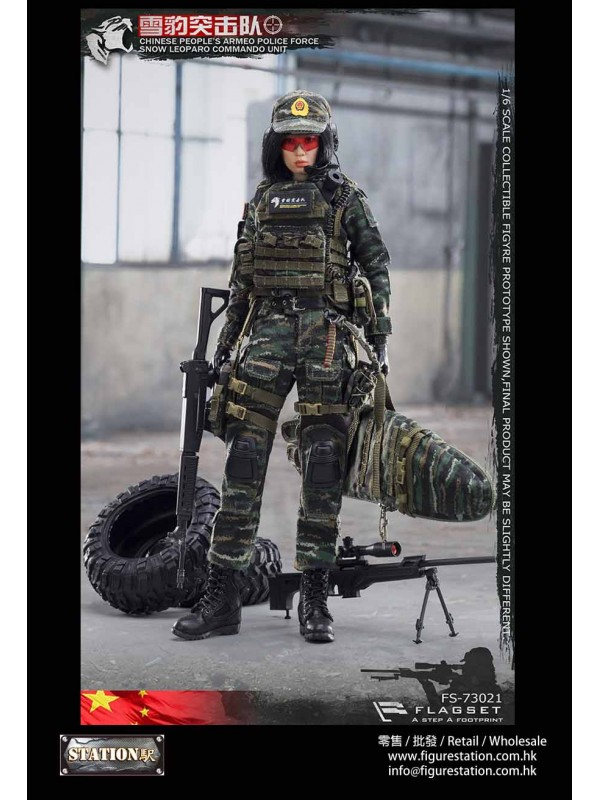 FLAGSET FS-73021 1/6 CHINESE SNOW LEOPARO COMMANDO...