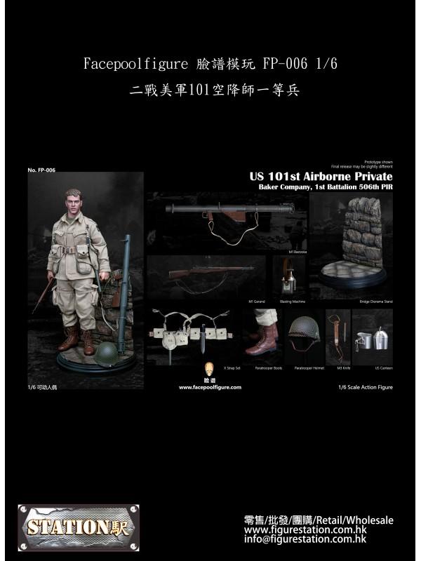 (PRE-ORDER) Facepoolfigure FP-006 1/6 US 101st Airborne Private (Pre-order HKD$ 968)