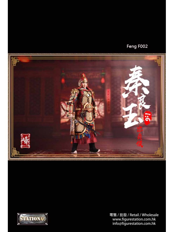 FENG toys FENG F002 1/6 China's female general
