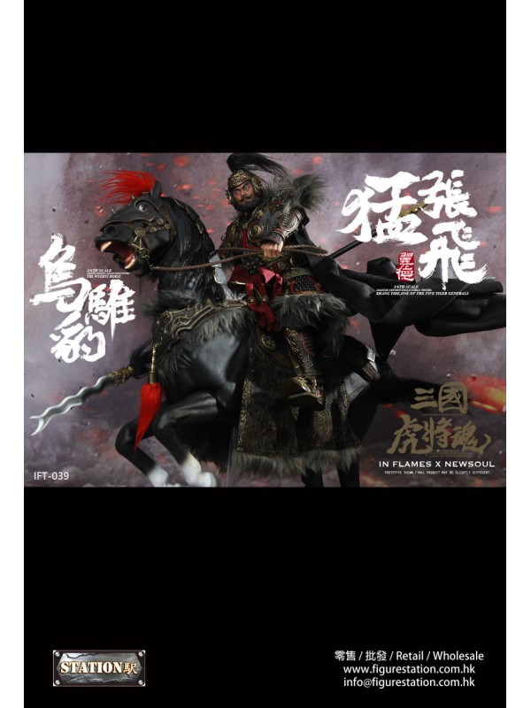 IN FLAMES X NEWSOUL IFT-039 The 1/6th scale Sets O...