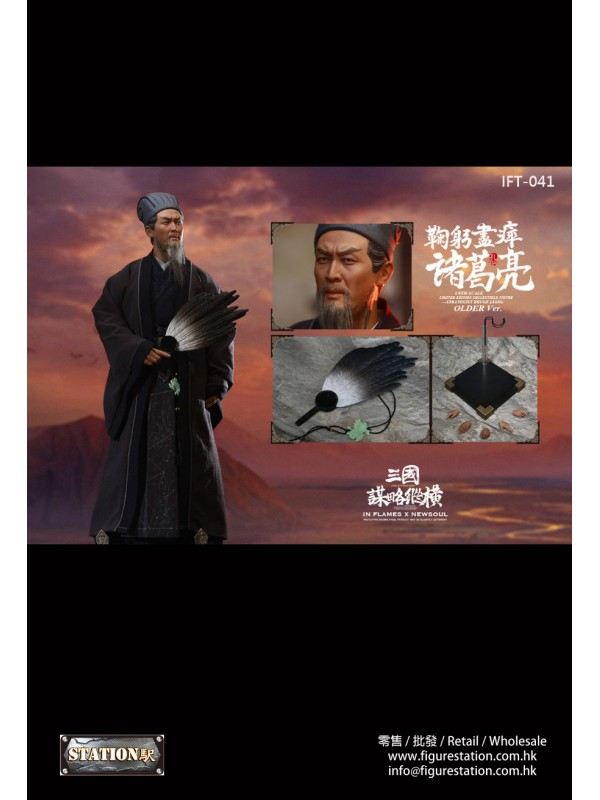 "INFLAMES IFT-041 1/6 ""Zhuge Liang(older ver..."