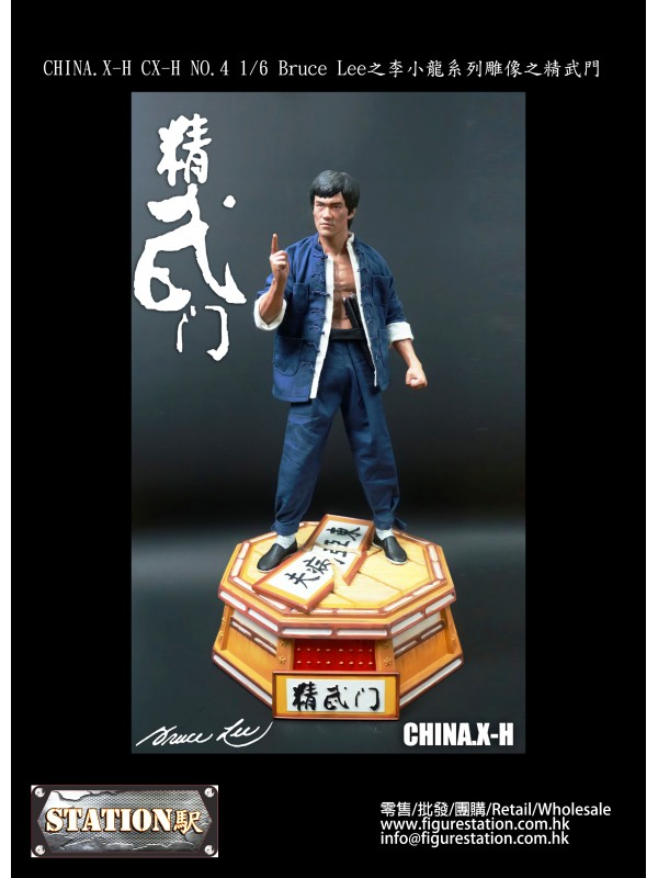 CHINA.X-H CX-H NO.4 1/6 Bruce Lee(Pre-order HKD$1828)