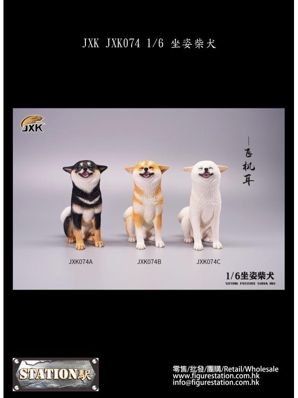 (PRE-ORDER) JXK JXK074 1/6 Sitting Posture hiba Inu (Pre-order HKD$ 198)
