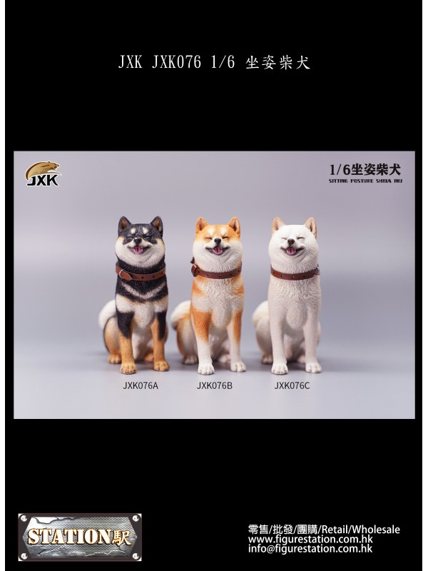 (PRE-ORDER) JXK JXK076 1/6 Sitting Posture hiba Inu (Pre-order HKD$ 198)