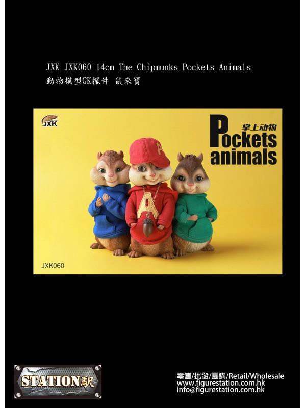 JXK JXK060 14cm The Chipmunks Pockets Animals (Pre...