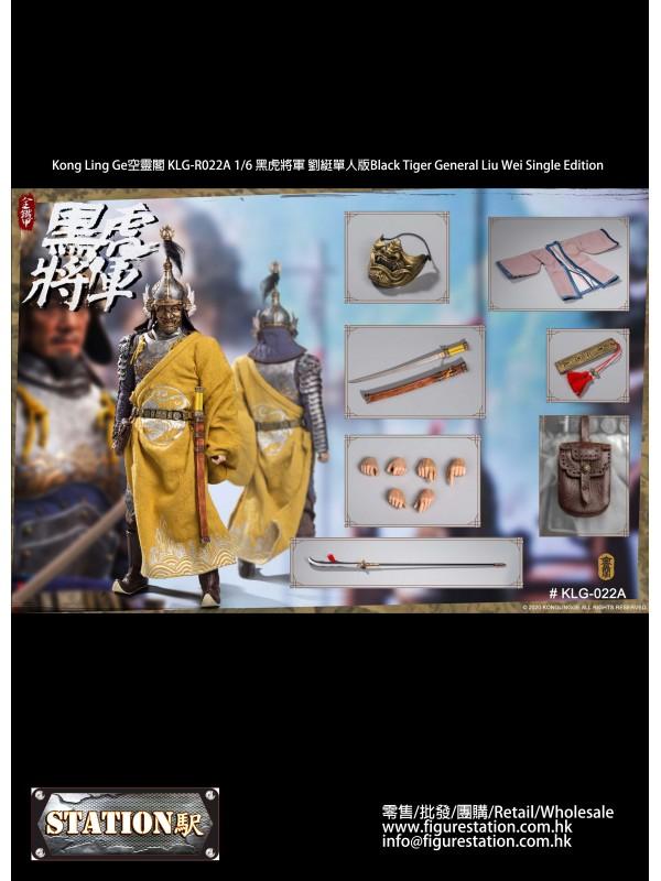 Kong Ling Ge KLG-021A 1/6 Black Tiger General Liu ...