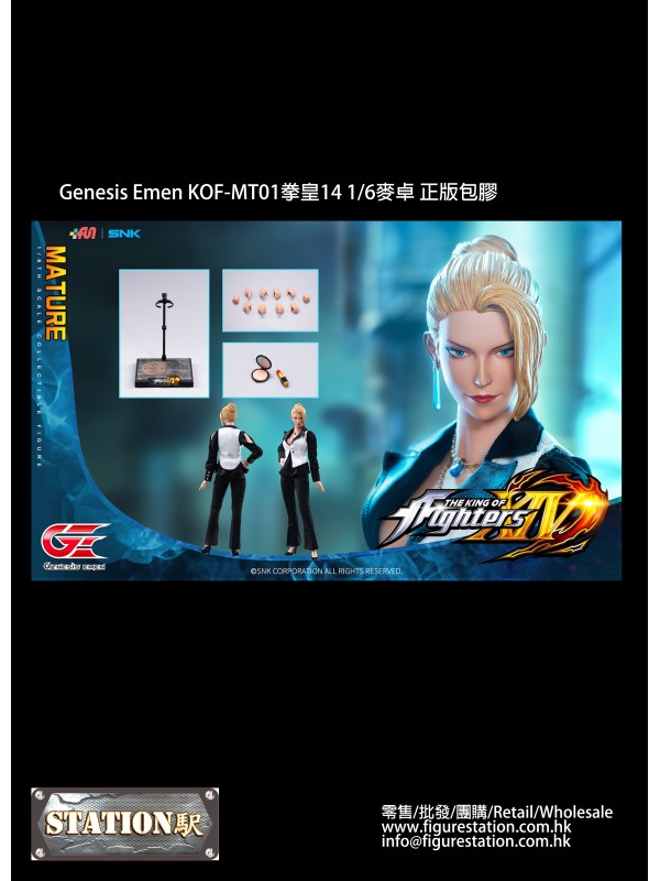 Genesis Emen KOF-MT01 14 1/6 The King of Fighters(...