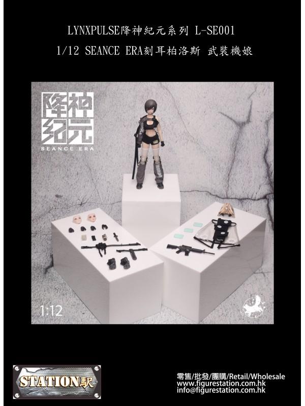 (PRE-ORDER) LYNXPULSE降神紀元系列 L-SE001 1/12 SEANCE ERA刻耳柏洛斯 武裝機娘 (Pre-ord...
