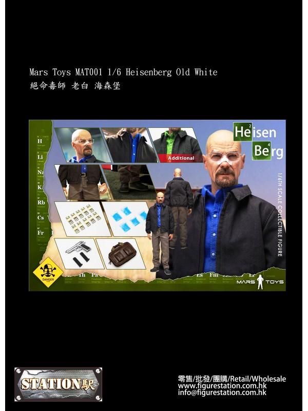 Mars Toys MAT001 1/6 Heisenberg Old White (Pre-ord...
