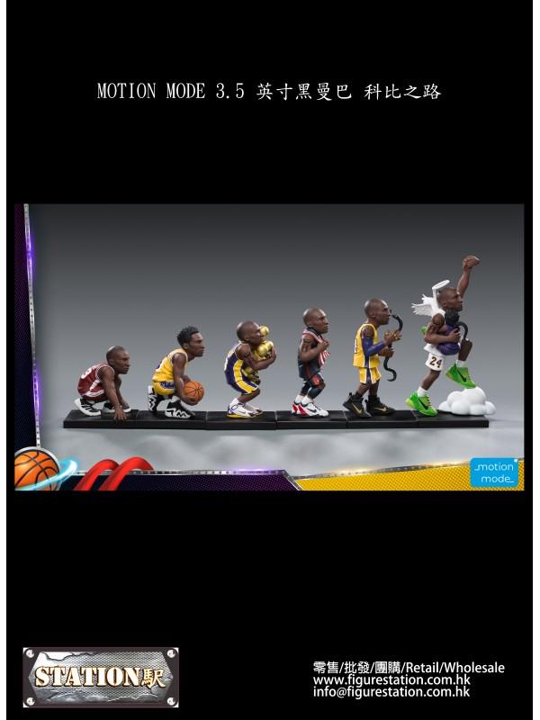 (PRE-ORDER) MOTION MODE 3.5 inches Black Mamba Kobe (1 Set 6pcs) (Pre-order HKD$ 798)