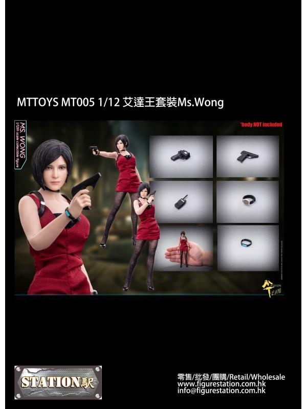 MTTOYS MT005 1/12 Ms.Wong