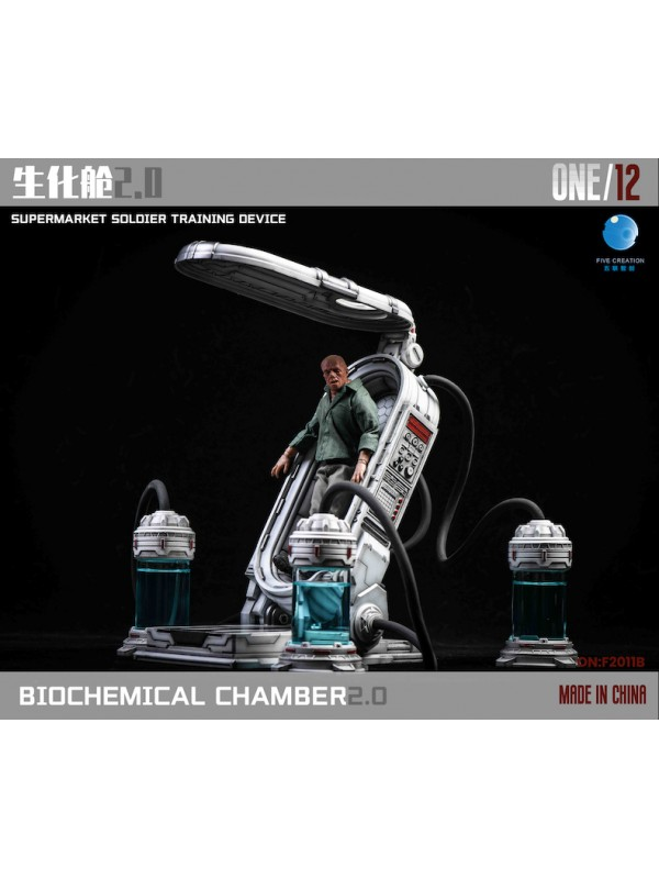 FIVETOYS F2011B 1/12 Biochemical Chamber 2.0 Deluxe Edition(Pre-order HKD$918 )