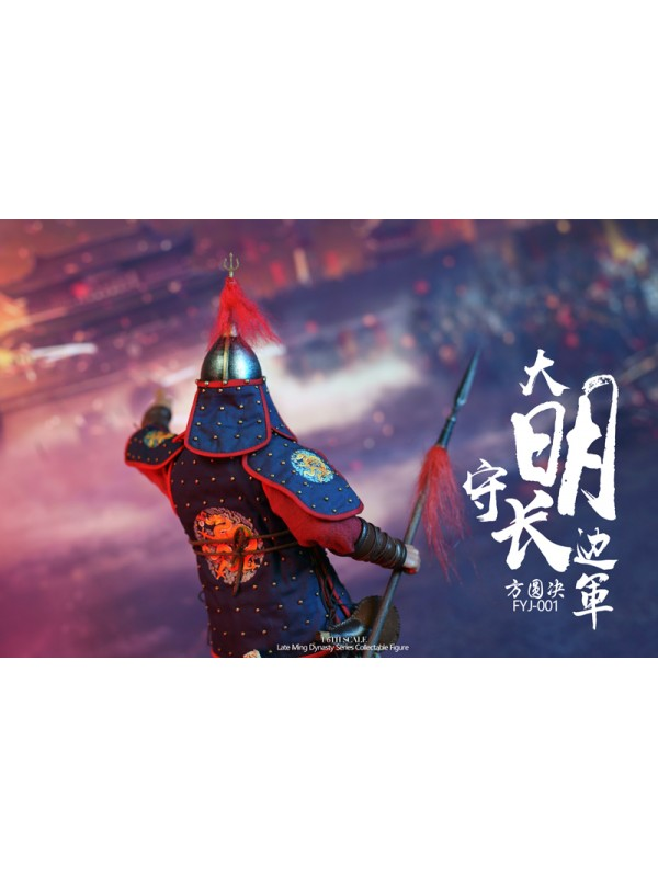 FangYuan Jue FYJ-001 1/6 Late Ming Series Ming Dynasty Side Army Captain