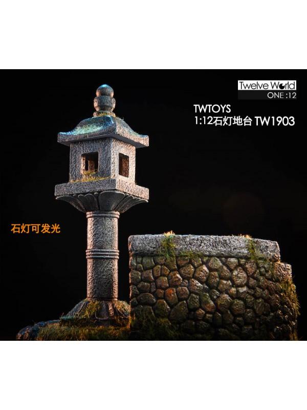 Re-order: TWTOYS TW1903 1/12 Stone Lamp Platform