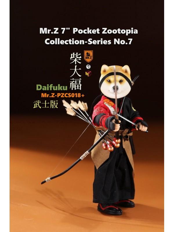 Mr.Z-PZC018+ Pocket Zootopia Collection-Series No.7 Daifuku( Shiba Inu) samurai (Pre-order HKD$688 )