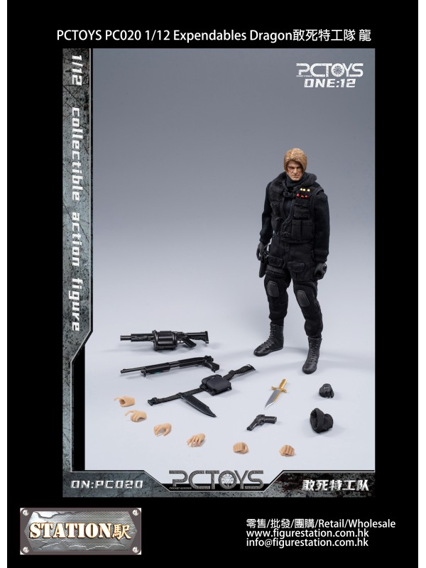 PCTOYS PC020 1/12 Expendables Dragon