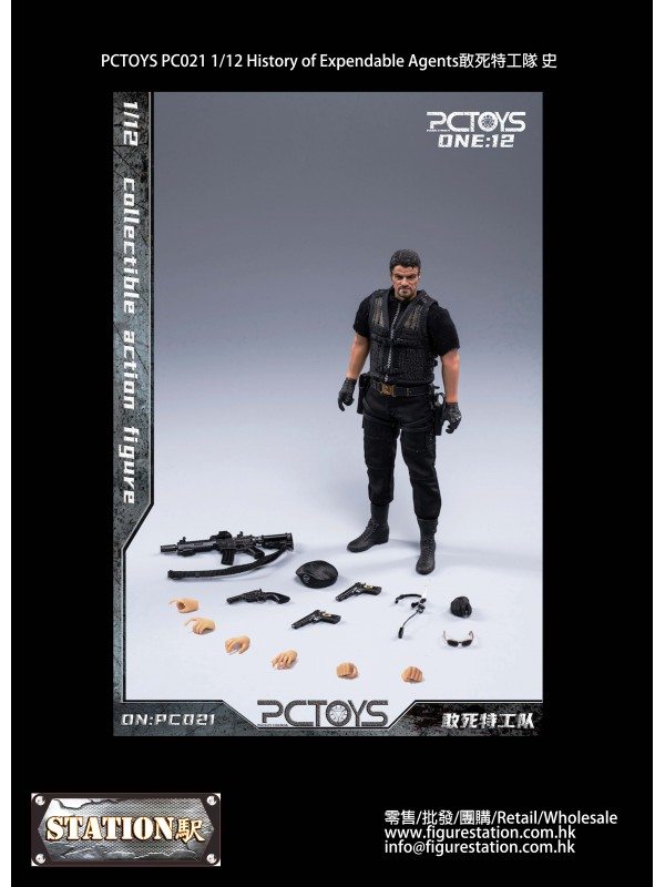 PCTOYS PC021 1/12 History of Expendable Agents