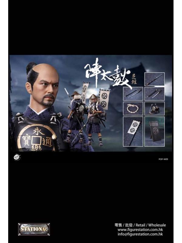 POPTOYS 1/6 W09 Oda Nobunaga Army - Taiko Drum Ash...
