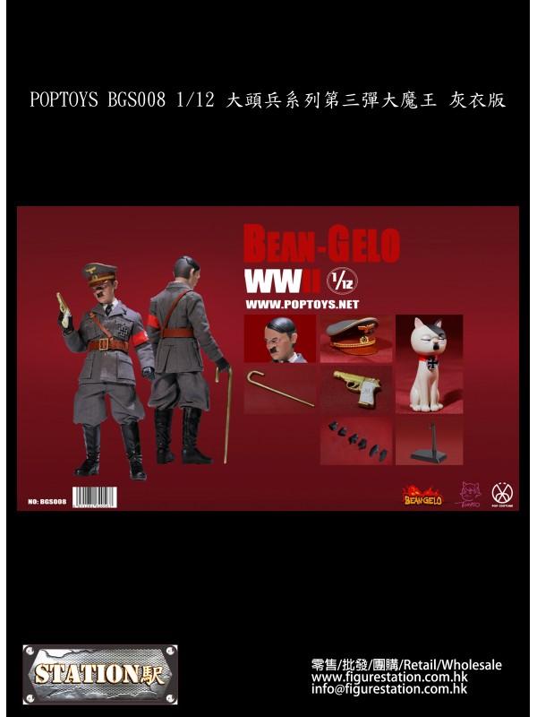 (IN STORE) POPTOYS BGS008 1/12 Bean-Gelo Series Part 3 Devil King Grey Coat Version