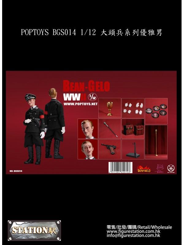 (PRE-ORDER) POPTOYS BGS014 1/12 Bean-Gelo Series Elegant Man (Pre-order HKD$ 498)