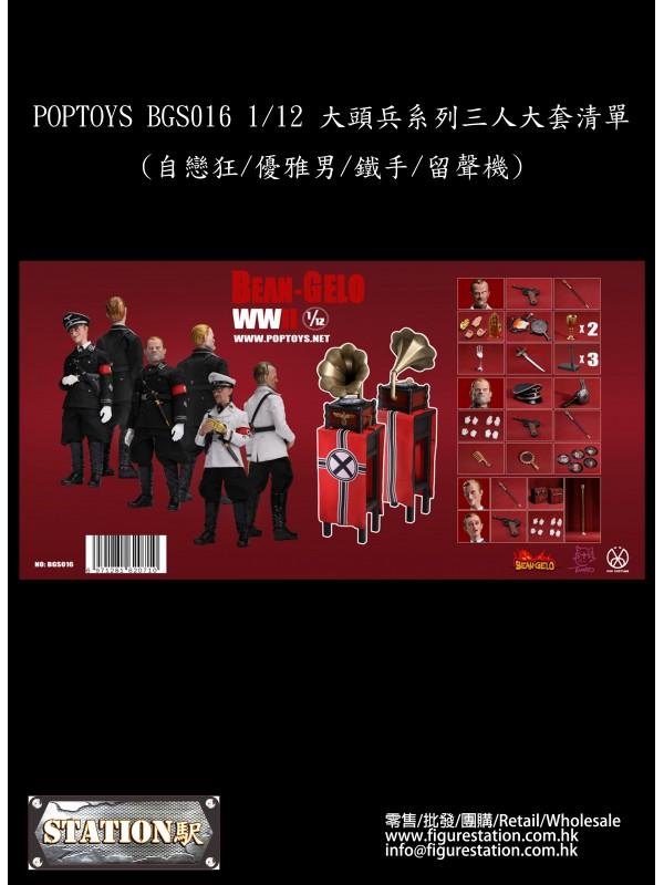 (PRE-ORDER) POPTOYS BGS016 1/12 Bean-Gelo Series Narcissist/ Elegant man/ Iron hand/Brass gramophone...